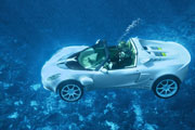 sQuba underwater car submerged below the water