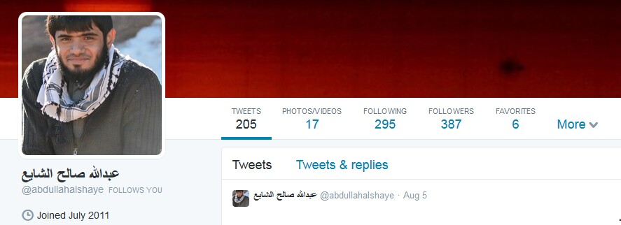 https://twitter.com/abdullahalshaye