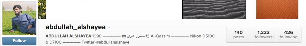 http://instagram.com/abdullah_alshayea
