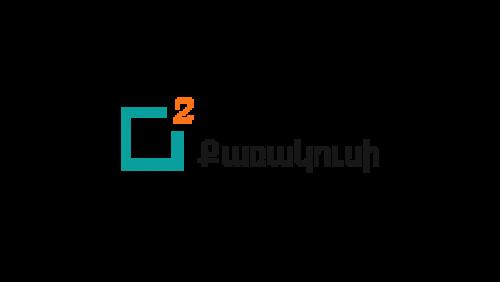 Qarakusi - Dr. Smbat Gogyan