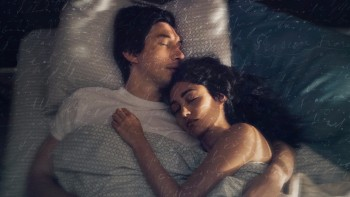 Entertainment Weekly reveals PATERSON poster