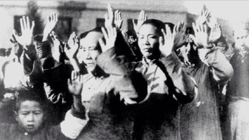 A scene from Nanking