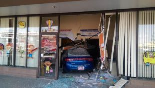 Police say a hit-and-run driver crashed into a daycare center Wednesday. Photo courtesy Aurora police.