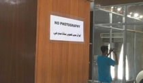 Photography rules being strictly enforced at the Jinnah Mausoleum. Photo by Quincy Snowdon
