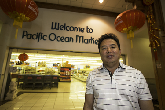 New Asian Market
