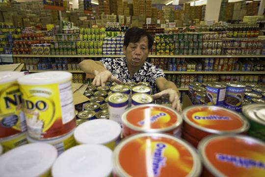 New Asian Market