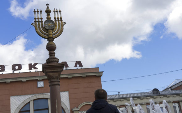 Russia Jewish Republic