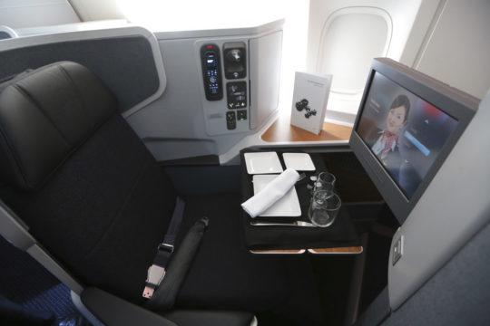 Travel Airline Upgrades