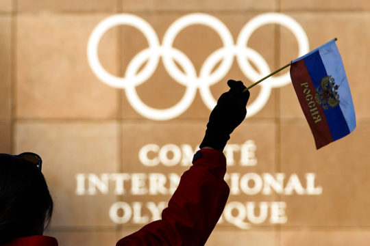 Switzerland IOC Russian Doping