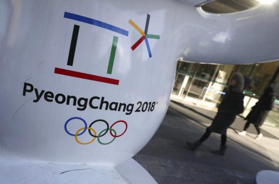 Joint Korean ice hockey team set for practice match