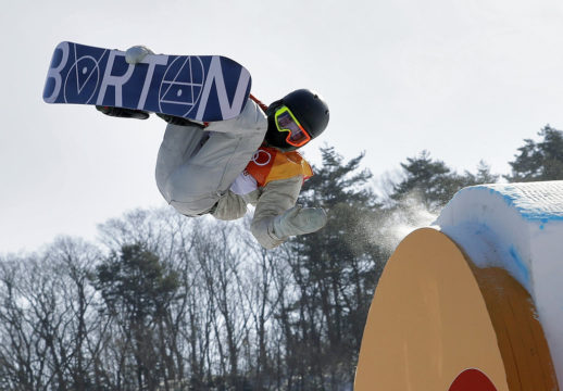 Winter Olympics 2018: Parrot, McMorris saving 'all the magic' for slopestyle final