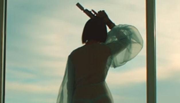 Rihana vuelve a desnudarse en su nuevo video
