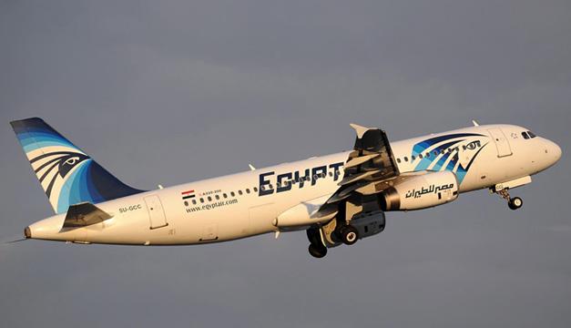 avion egipto-efe