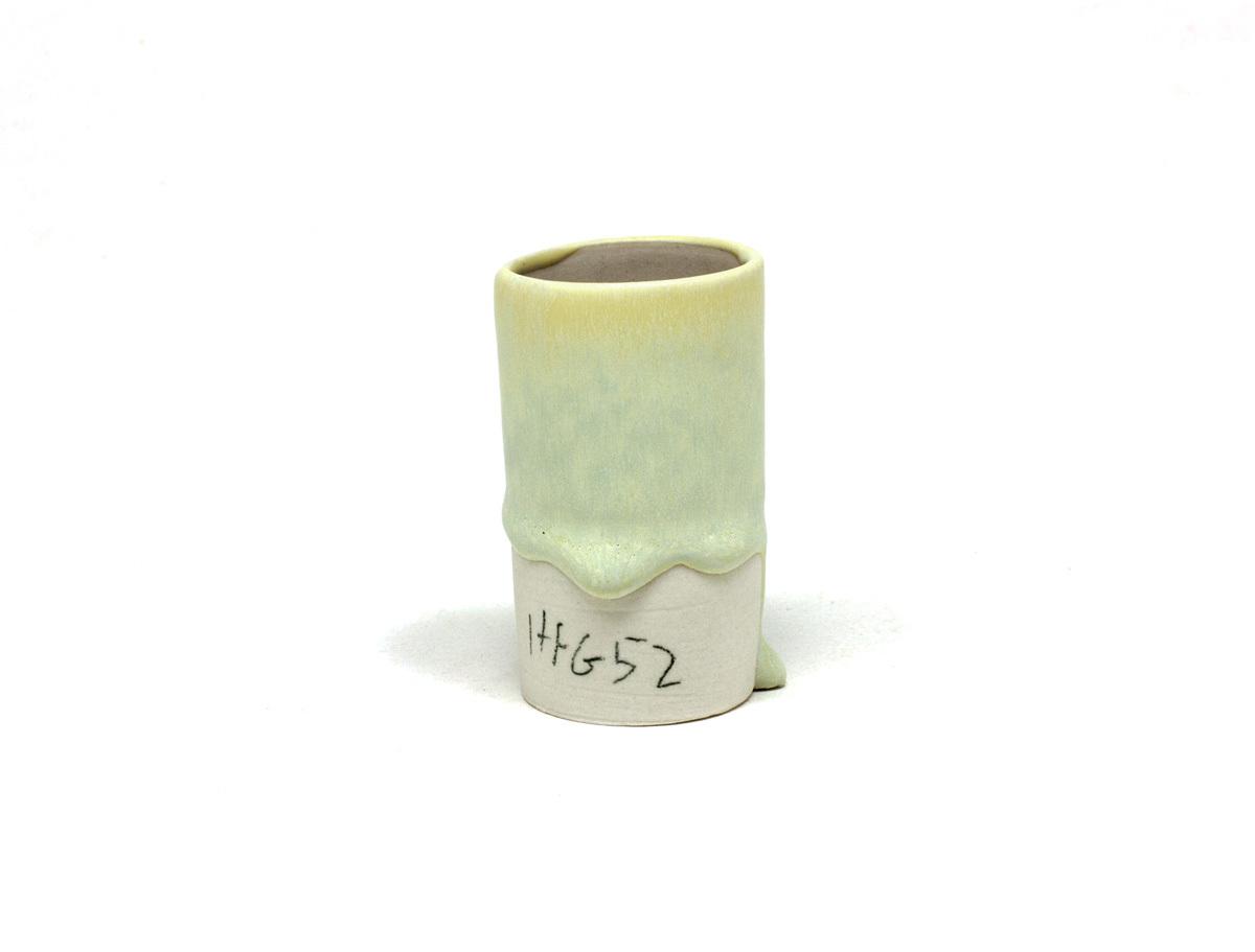 Hfg0052