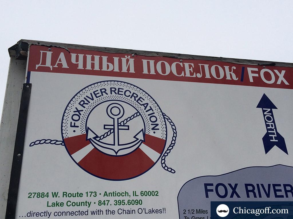 dachniy-poselok