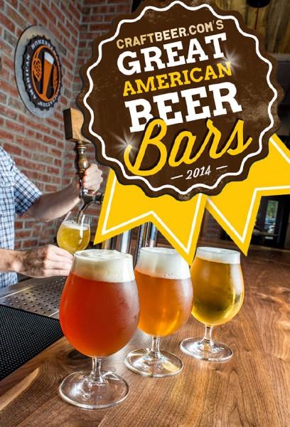 2014 Great American Beer Bar Winners
