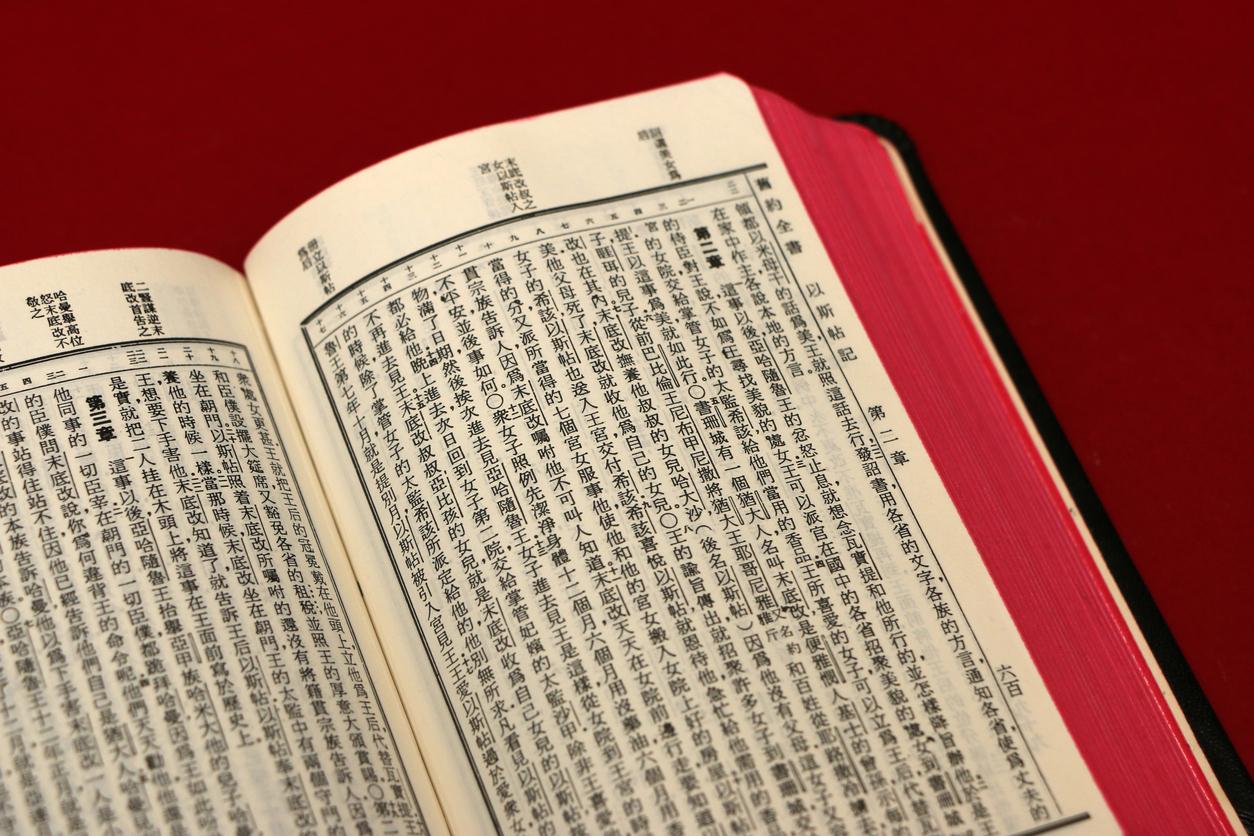 China bans online bible sale 80
