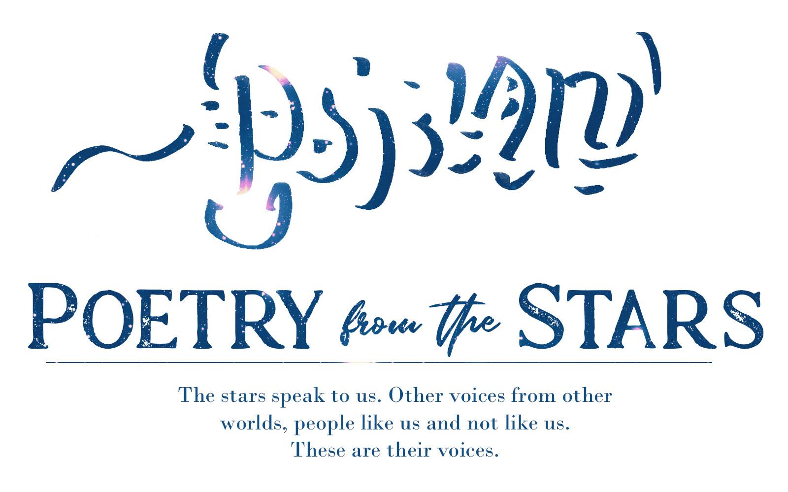 Poetryfromthestarsbanner