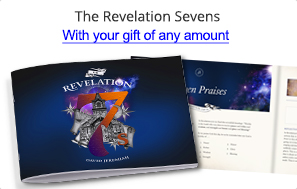 The Revelation Sevens with your gift of any amount