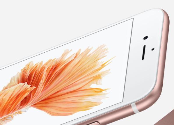 iPhone 6s em pré venda