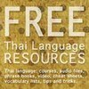 Learn Thai Language & Thai Culture