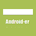 Android-er
