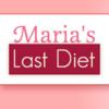 Maria's Last Diet