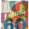 Jewish Quarterly Blog