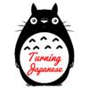 Turning Japanese - Blog