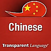 Transparent » Chinese Language Blog