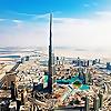 DXB | Dubai Blog