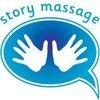 Story Massage