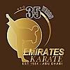 Emirates Karate Center - Karate Blog