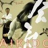 Aikido Sydney City
