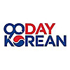 90 Day Korean – Korean Food