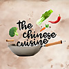 The Chinese Cuisine | YoutTube