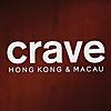 Cravemag Hong Kong & Macau