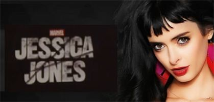 Rosario Dawson and Others Confirmed to Appear in Marvel's Jessica Jones