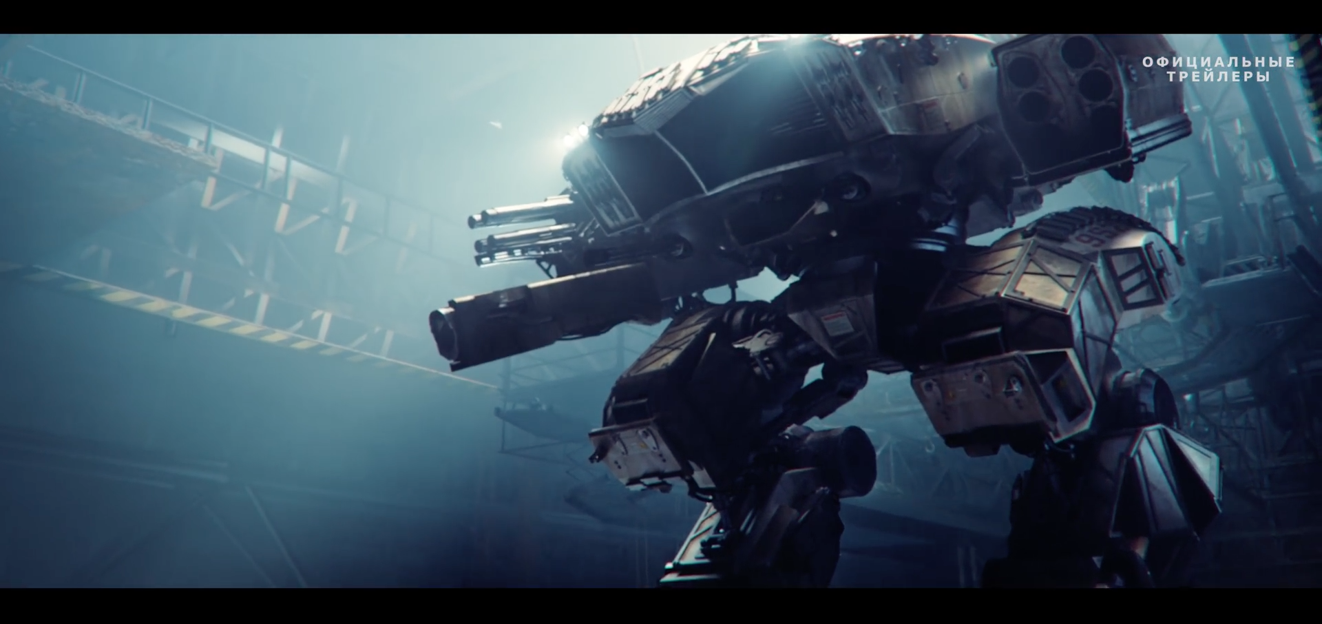 From the Director of Zaschitniki (Guardians), 'Station 88' is the Mech Movie You've Been Looking For