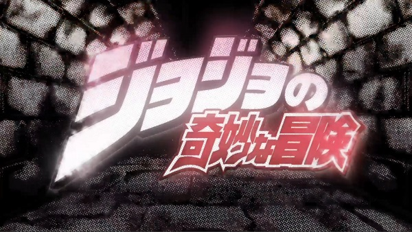 An Intro to Jojo and Bizarre Adventures in Anime