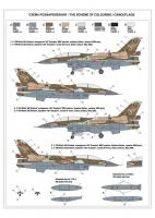 Skale Wings F-16 var 2.jpg