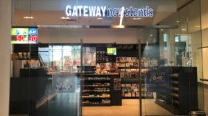 gateway-feature-image