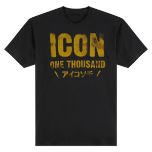 Icon 1000 Statement - Black
