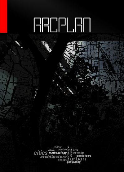 Arcplan cover 1
