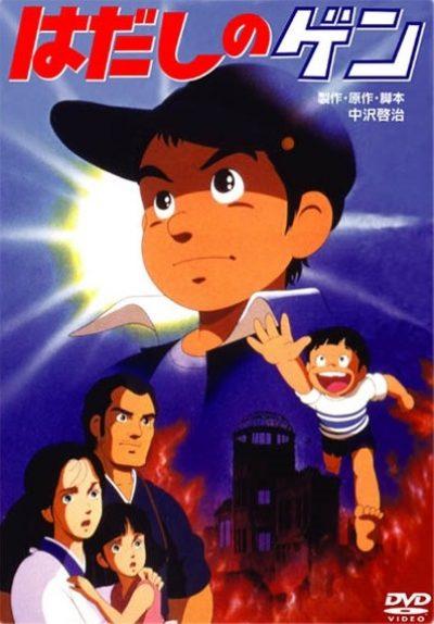 Barefoot Gen 1 DVD cover