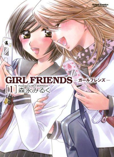 Minitokyo.Girl.Friends.439064
