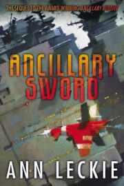 Ancillary Sword Orbit cover