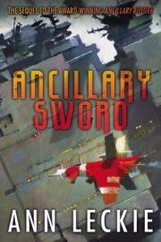 Ancillary Sword Orbit cover