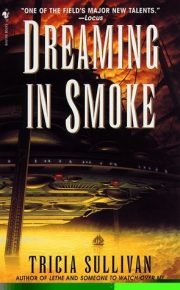 Dreaming-in-Smoke