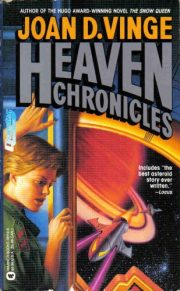 Heaven-Chronicles